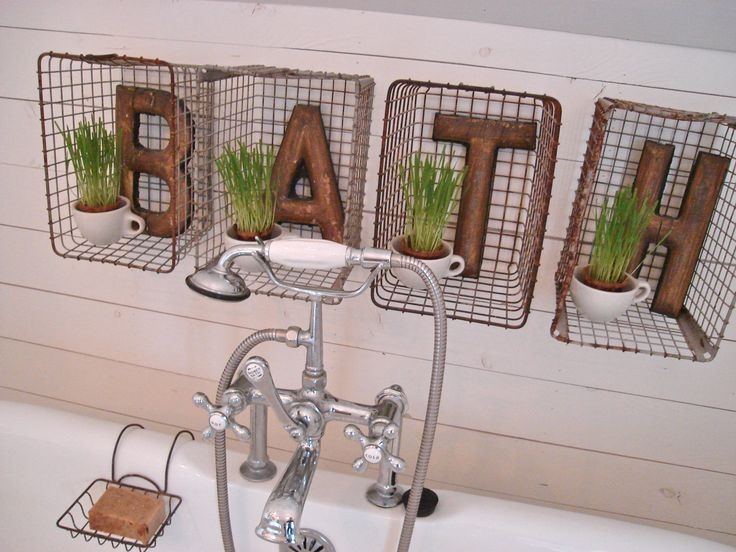 Bath how cute is this bathroom ideas pinterest for Cute bathroom sets