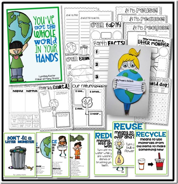 Earth Day Activities and Craft (You've Got the Whole World In Your Hands)
