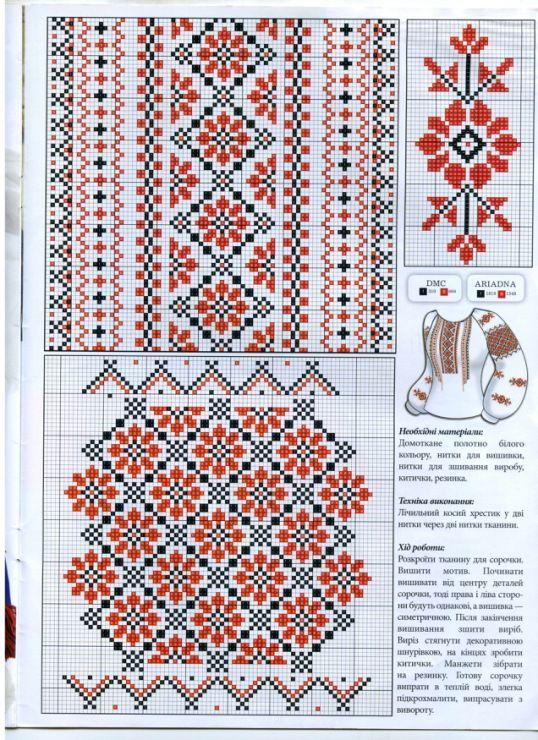 Схемы вышивок для украинских сорочек