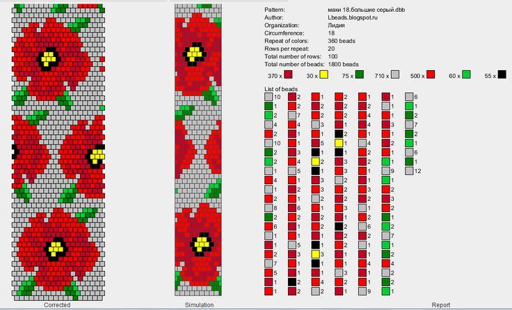Схемы для вязания бисером крючком 80
