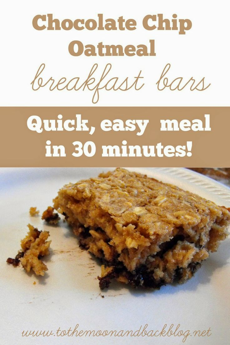 Chocolate Chip Oatmeal Breakfast Bars | Breakfast Ideas | Pinterest