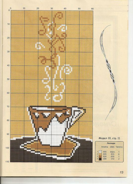 Gallery.ru / Фото #4 - чай кофе - irisha-ira