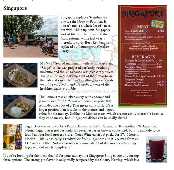 feast of weeks pdf