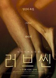 Sex Hàn Quốc Không Che