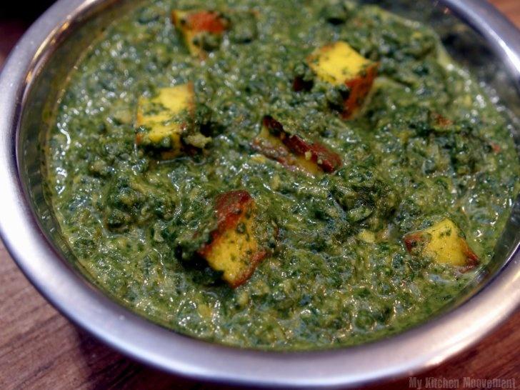 Saag Paneer | Vegetarian Mains | Pinterest