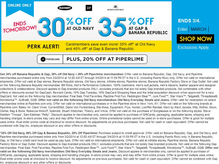 Old navy coupon code january 2018