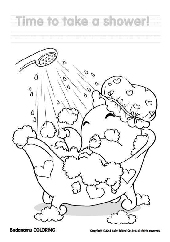 badanamu coloring pages - photo#15