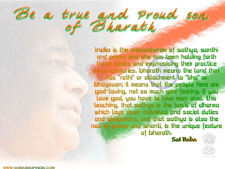 Quotes On Independence Day of India in Hindi