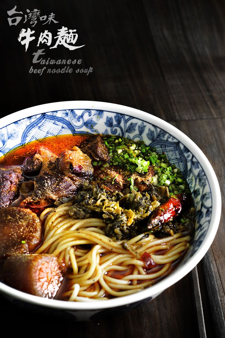 taiwanese-beef-noodle soup | Recipes | Pinterest