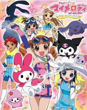 Onegai My Melody - Television Tropes  amp  IdiomsOnegai My Melody Kakeru
