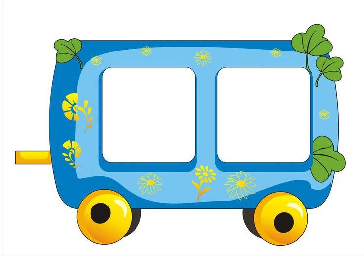 Фоторамка паровозик с вагончиками