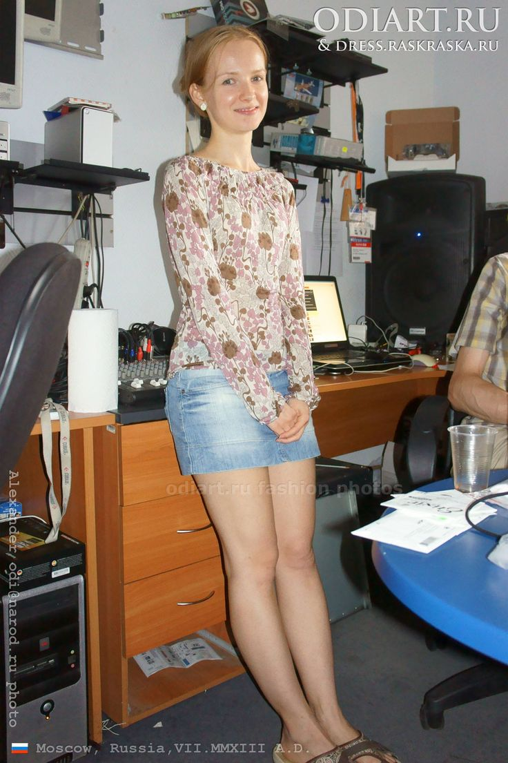 Girl cream-colored long-sleeved shirt. Summer Youth fashion. Mini ...