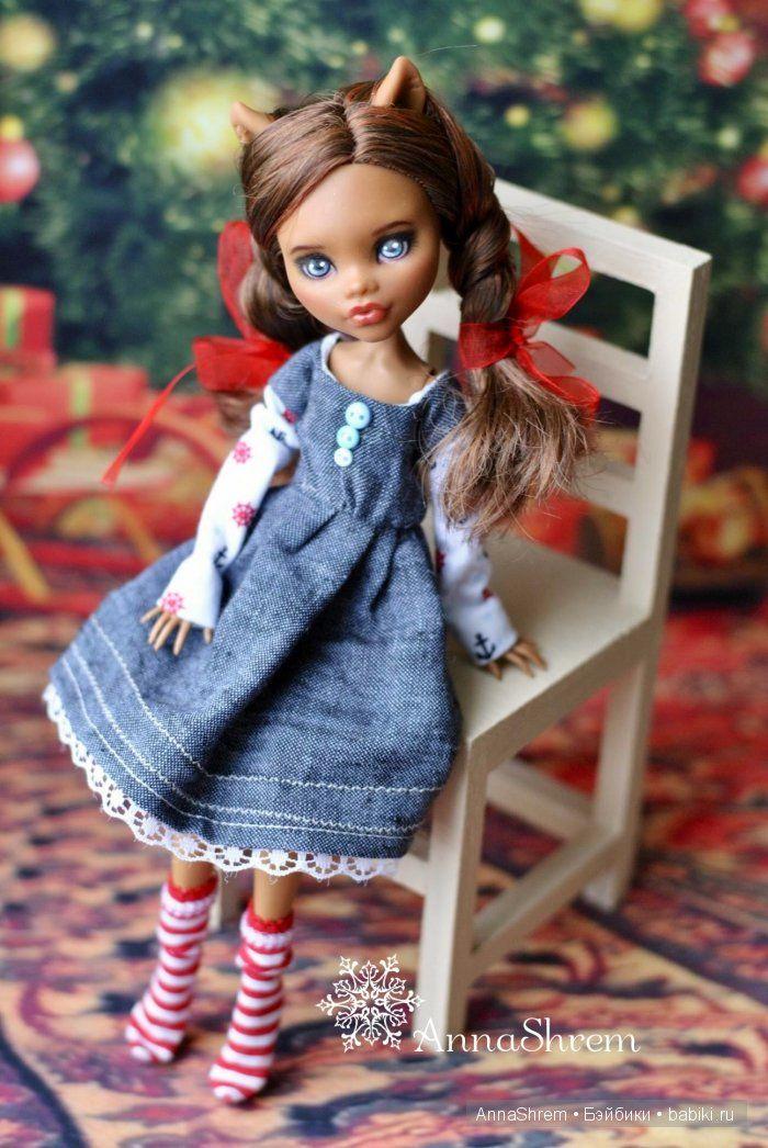Одежда для кукол блайз своими руками