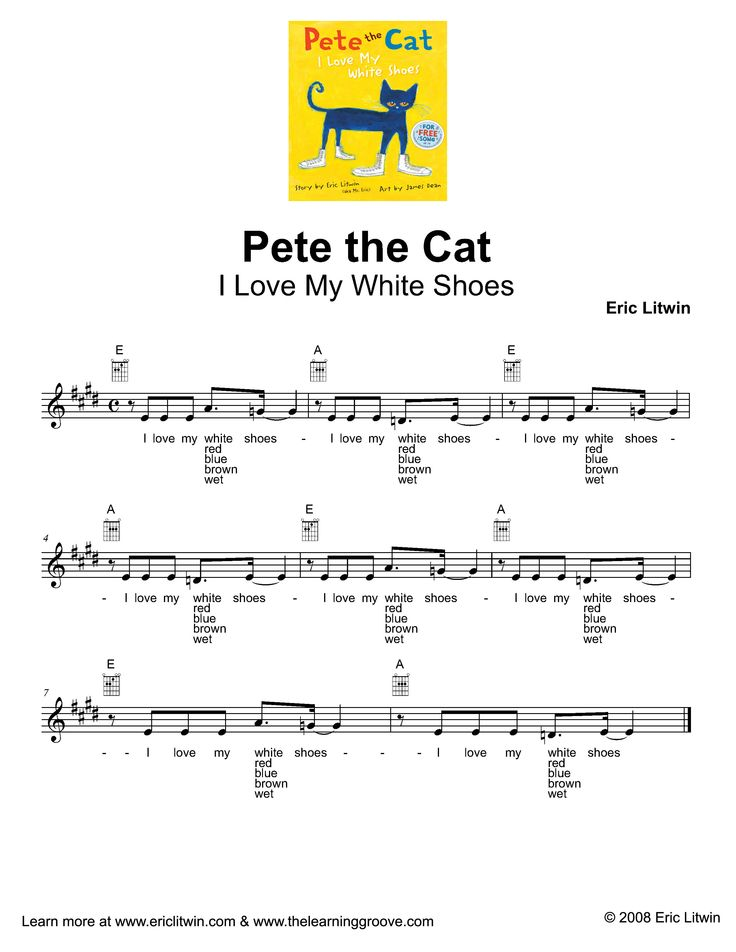 Pete the Cat I Love My White Shoes.jpg 2,550 3,300 pixels