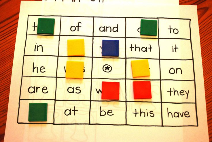 bingo games for sight words