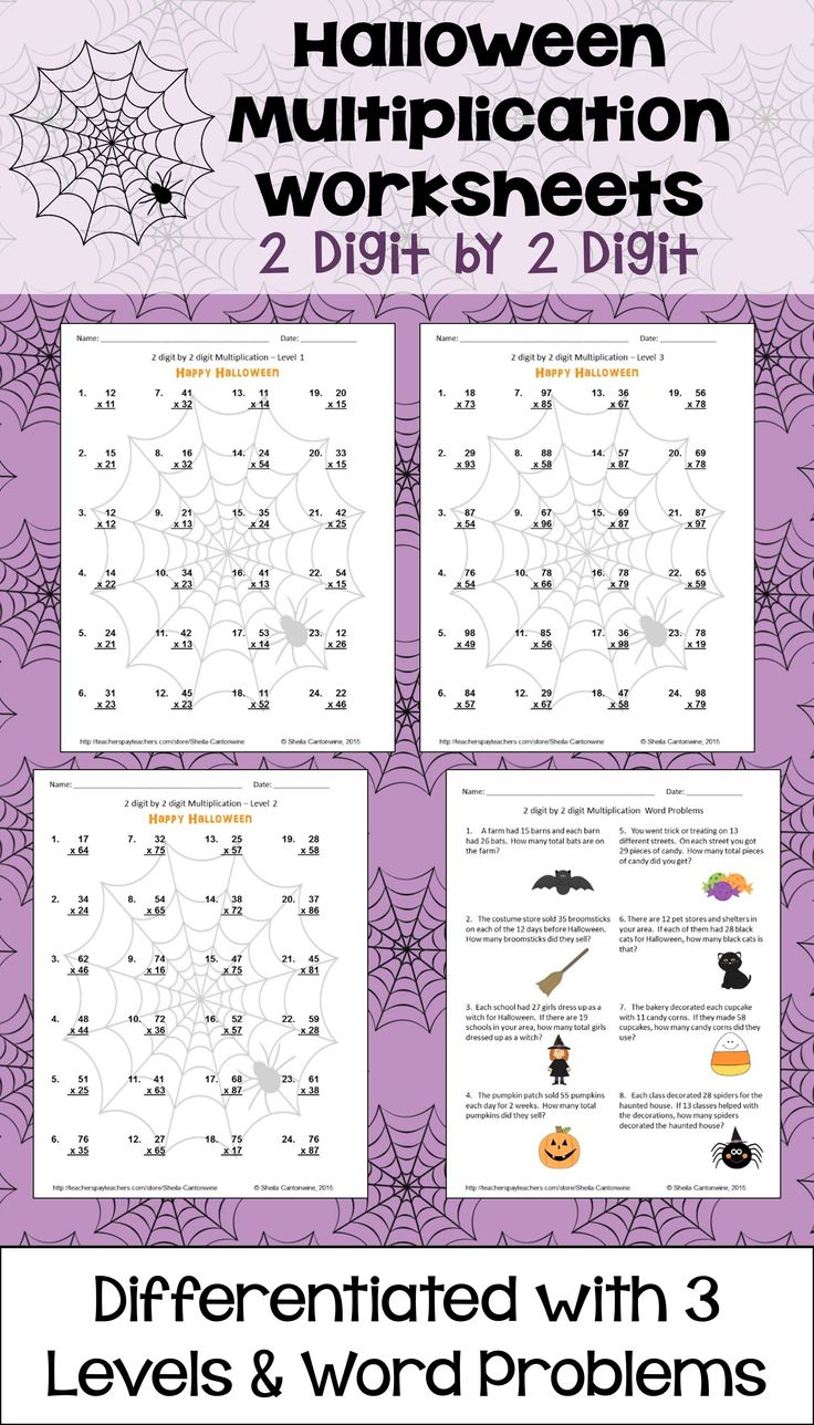 Multiplication word problems worksheets pdf