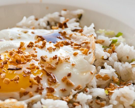 Ginger Fried Rice Recipe | Momofuku Too! | Pinterest