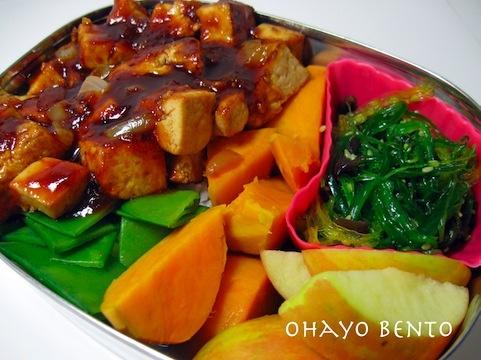 Spicy Tofu | Favorite Recipes | Pinterest