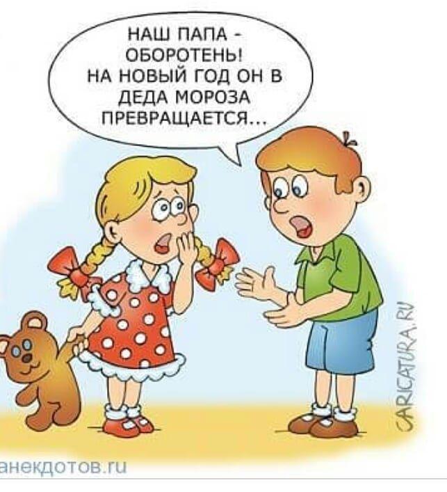 Анекдоты Про Детей Смешные