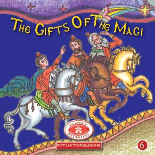theme of gift of the magi essay