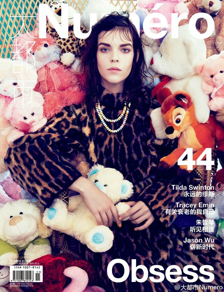 #MeghanCollison by #SofiaSanchez & #MauroMongiello for the cover of #Numero China #44 November 2014