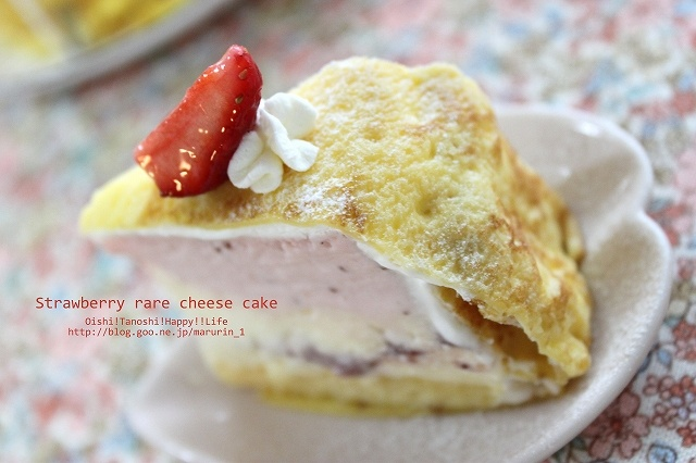 strawberry cheesecake wrapped in crepe | I love bread | Pinterest