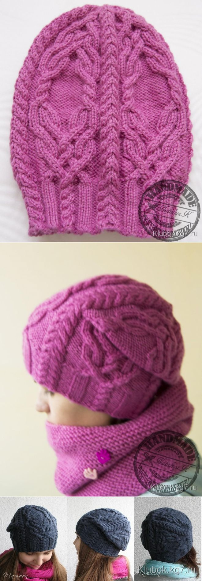 Вязание спицами шапки на 5 спицах