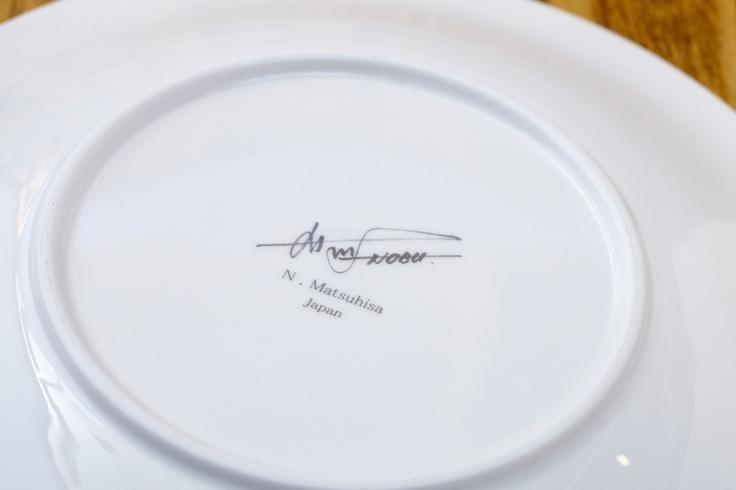 Nobu Logo,  Signature