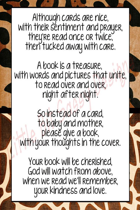baby shower poem insert card a book is a treasure 6x4 diy print your