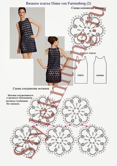 Вязанное летнее платье схема