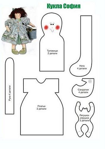 Как сшить куклу картинки для 822