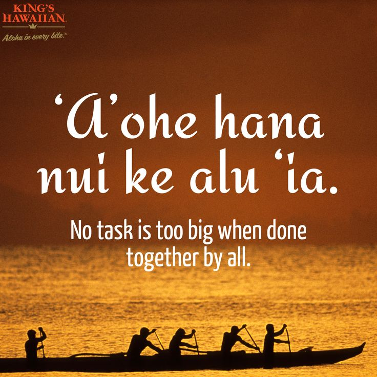 hawaiian friendship quotes
