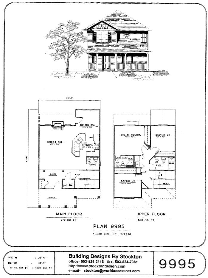 No garage 1 338 sq ft and 26 39 wide apartment house plan for House plans no garage