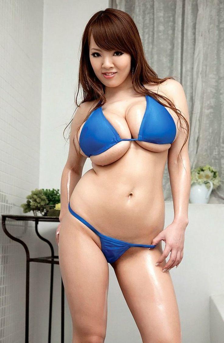 ... .wordpress.com #women #girls #beauty #sexy #hot #ink #tattoos #asian