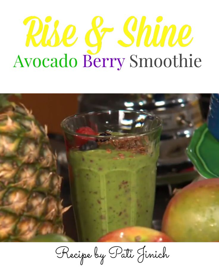 Rise and Shine Avocado Smoothie Recipe | Our Knight Life