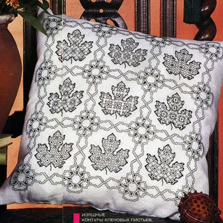 (4) Gallery.ru / Фото #4 - BLACKWORK Pillows - alfita