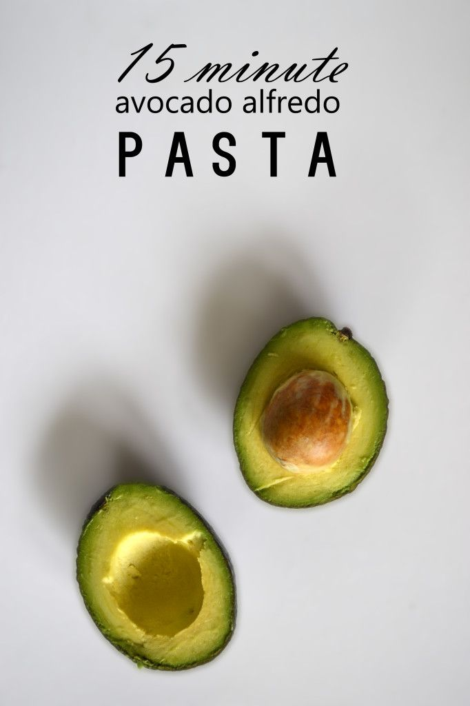 15 Minute Avocado Alfredo Pasta | Food | Pinterest