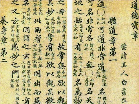 Taoism Religion Map