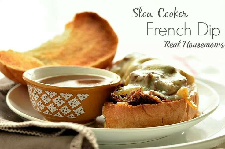Slow Cooker French Dip Panini Recipe — Dishmaps