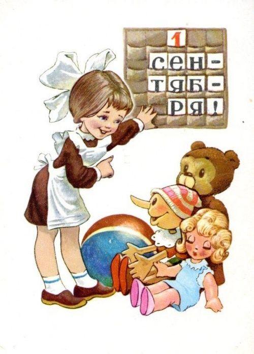 Зарубин открытки с днём рождения