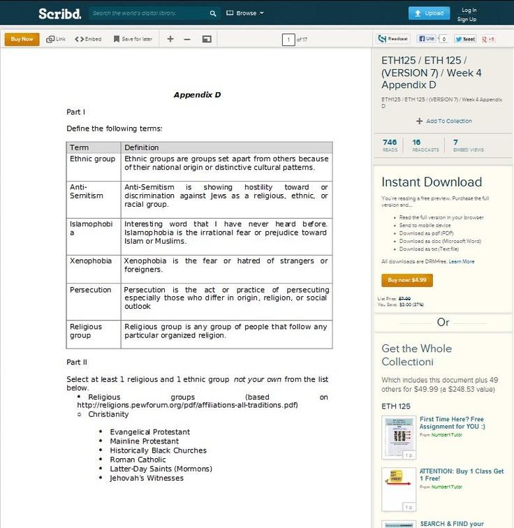 eth 125 appendix d essay