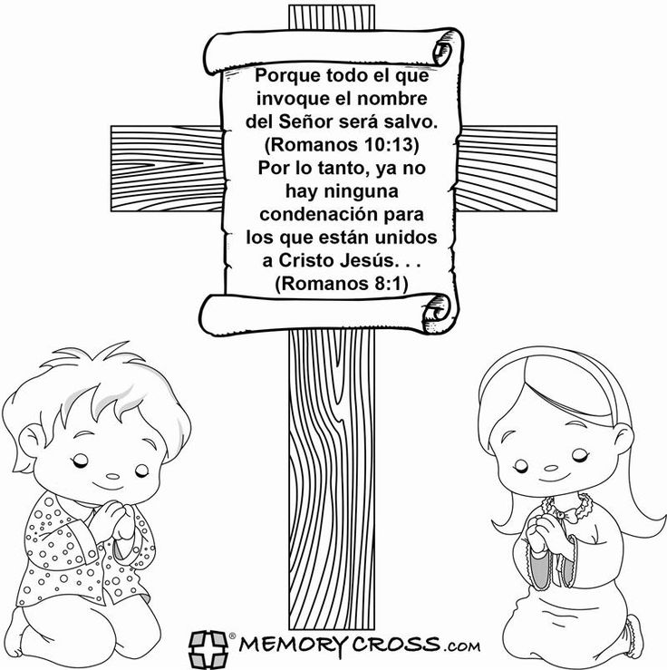 romans road coloring pages - photo#18