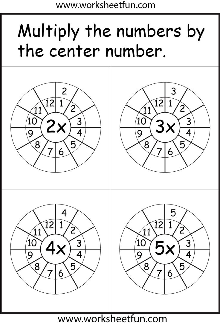 times table worksheets my life teacher pinterest