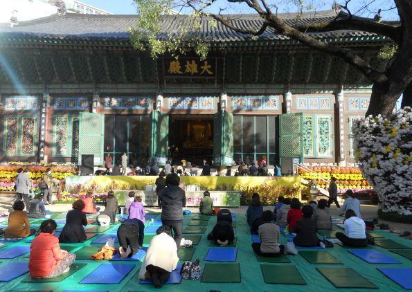 blogs banyan test taking south korea