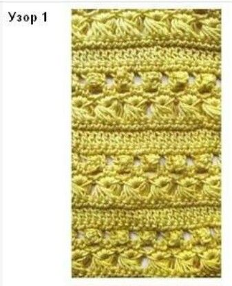 Free Knitting Patterns & Project Gallery - blogspot.com