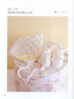 My Crochet   Mis Tejidos  Ajuar Para Bebe   Escarpines   Zapaos