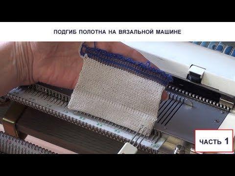 Машинное вязание советы мары 89