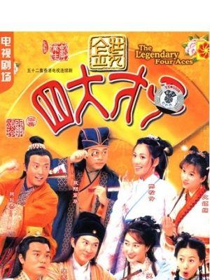 Phim Bốn Chàng Tài Tử