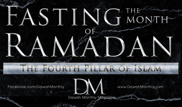 Islam Fasting Fasting in the Month o...