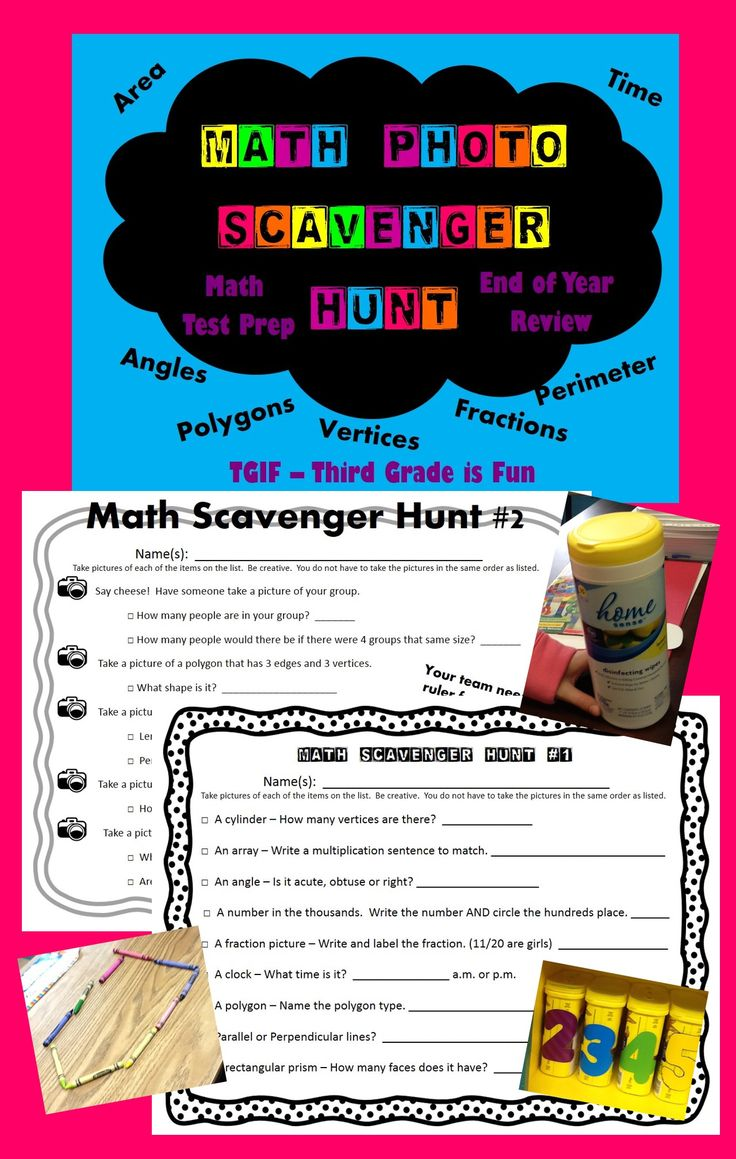 math scavenger hunt Scavenger hunt worksheets are perfect for kids who enjoy searching for hidden treasures try these scavenger hunt worksheets with your young adventurer.